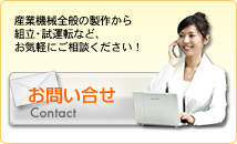 index_contact